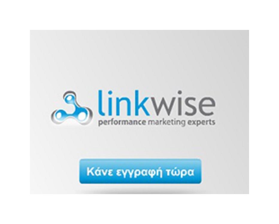 εγγραφή στη linkwise