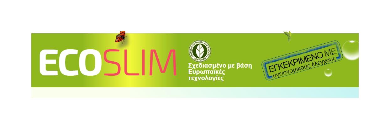 το eco slim είναι ένα φυσικό προϊόν για αδυνάτισμα