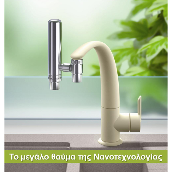 φίλτρα νερού nanofilter
